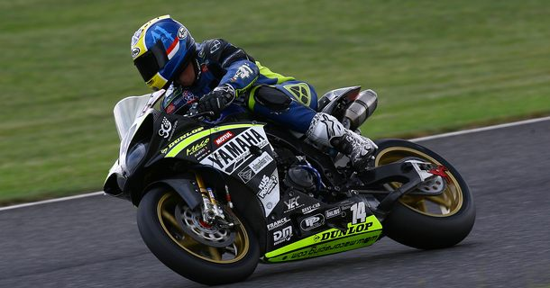 Yamaha Dunlop Maco Team at Pannoniaring