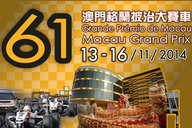 Yamaha Maco Racing Team sa zúčastní pretekov Macau GP